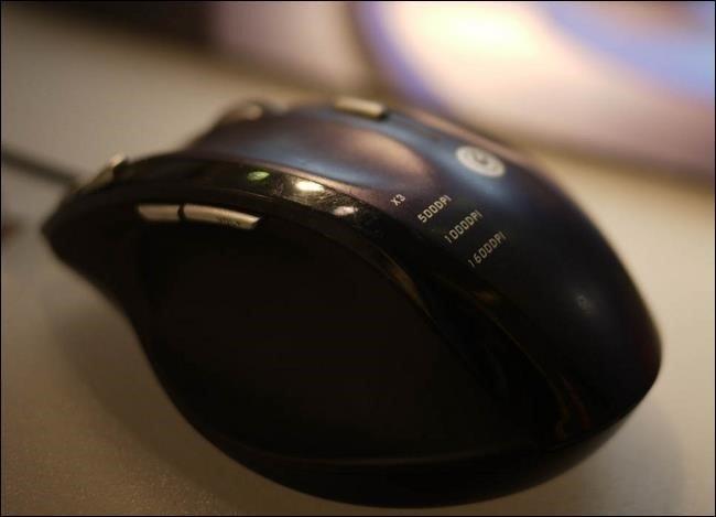 mouse,gaming mouse,mouse yang baik,ukuran dpi pada mouse,rexus,game online Apakah Arti DPI pada Sebuah Mouse? mouse1